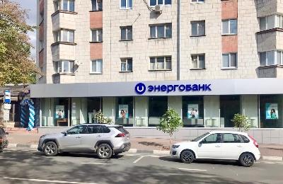 Открылся второй офис Энергобанка в городе Ульяновск