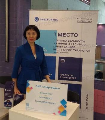 Энергобанк на Ярмарке вакансий Казанского (Приволжского) федерального университета